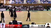 Nanami ONISHI K1- Fuki IKARASHI - 54th All Japan Women KENDO Championship - Thi