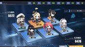 【碧蓝航线】这个队伍推图海星吧,按强度榜上来的