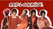 [571]color lab.新年红色穿搭分享,如何把红色穿的更好看