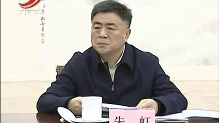 江西举行党政军迎新春座谈会 江西新闻联播 2...