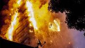 伦敦西部公寓大火 高层公寓突发大火