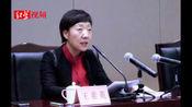 腐败致7.5亿彩票费流失 中福彩原主任王素英获刑11年