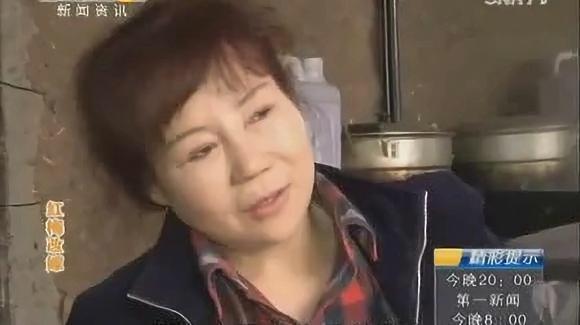 百家碎戏:寡妇要改嫁(上)