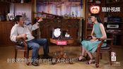 中国境界 吴子牛 分段2高考改变了我的人生