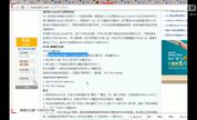 dw教程【1】淘宝网首页div css布局网页制作设计教程 下集-2015-6-4