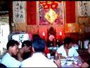 00043太岁肉灵芝[www.taisui.net.cn]