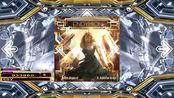 【StepMania】ENDYMION / fallen shepherd ft. RabbiTon Strings CSP Lv.19 938k Clear