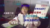 《警犬来啦》花絮:杨蓉贾景晖的勇气是与生俱来的,华哨默默展现魅力