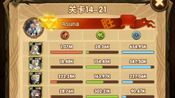 【Asuna】剑与远征14-21光女通关视频
