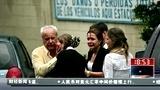 委内瑞拉:智利外交官之女遭警察枪杀 东方新闻 120320