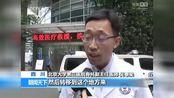 四川九寨沟7.0级地震:九寨沟地震伤员陆续被转移