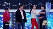《星光大道》导演颜丹惊喜现身为王威助阵, 出场瞬间引欢呼!