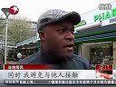 法国:连环杀人狂再现?[东方午新闻]有声小说下载[www.52txs.com]提供