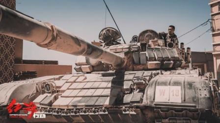 精彩! 《红海行动》坦克追逐战, 俄系美系坦克上演巅峰对决