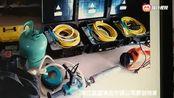 专业空调清洗方法及工具使用