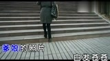 王芳倾情演绎《久别的爹娘》,触动心灵,感人至深!
