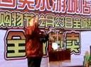 M2U00741吴桥杂技2