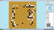 【把自己的棋形下好】李老师少儿围棋课堂复盘讲解教程