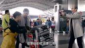 一家三口出旅行,妈妈机场催促父子,画面这么温馨的嘛