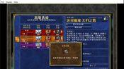 英雄无敌3 RPG小图冰封魔域