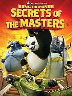 功夫熊猫(师傅的秘密)