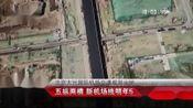 北京大兴国际机场交通规划出炉_BD