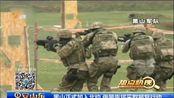 黑山正式加入北约 俄警告将采取报复行动