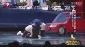 视频 欢乐喜剧人宋小宝《碰瓷》完整版:宋小宝+杨冰+文松-欢乐喜剧人20150704[超清版]-00