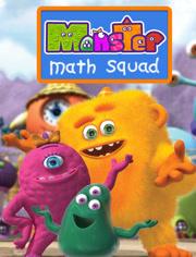 怪物数学小分队