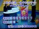 2-17福利彩票七乐彩 期开奖结果视频直播