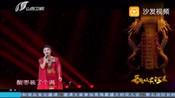 跑红白喜事的美女歌手演唱歌曲《崖畔上酸枣红艳艳》,很接地气啊