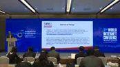 【2016乌镇峰会】上海理工大学 约翰·威尔森:供应链、物联网与高等教育