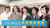 arashi北京演唱会取消-_-中文版一出来我就不行了