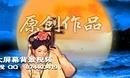438 天涯歌女 民国古典美女 大海月亮漂泊思念led素材
