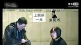 视频:   大爆笑 比中国移动还黑的公厕 (转自火星新闻) kersens.com