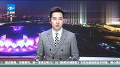 """近日!""""中国北京同仁堂""""中国质量奖因回收过期蜂蜜,被撤销!"""