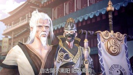 太乙仙魔录之灵飞纪第一季总集篇