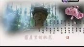 《围屋里的桃花》片尾曲 (申军谊 刘蓓 吕凉 王同辉 唐妍 宋笠娜 张枫霖 聂鑫)