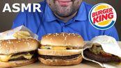 【russian eating】助眠汉堡王汉堡卷、双芝士汉堡、大王汉堡和薯条(吃的声音)慕克邦(2019年10月12日21时52分)