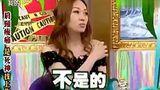 爱哟我的妈20140123预告 综艺猫zymao