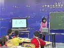 新课程小学数学公开课精品课例视频\\加减法(一)有几枝铅笔——小学..._02