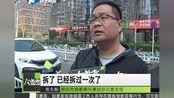 """郑州街头小吃店招牌""""黑白配""""违障建筑被拆除"""