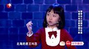 小话痨太有才,《百家讲坛》讲师被她学个遍!可把宋丹丹乐坏了!