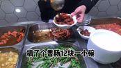 武汉大商场里的快餐,一荤一素19块,素菜连装盘的资格都没有