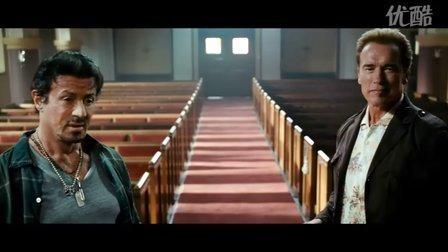 史泰龙、布鲁斯威利斯和施瓦辛格汇聚电影《敢死队》