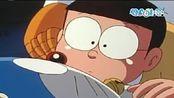 哆啦A梦:哆啦a梦死了,大雄哭把哆啦a梦哭活了!