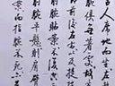 启功先生书法讲座6[wWw.188jInbAoBO.nEt]