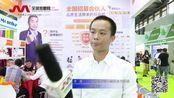 全球加盟网采访管家帮战略合作部&商务合作经理李鑫