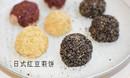 日式红豆萩 | 双星之阴阳师同款(素食)