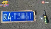 车牌位置只有2个孔却需要装4枚苟è螺丝